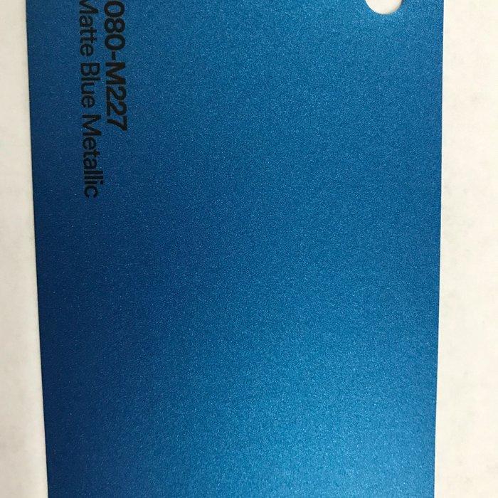 3M 1080-M227 MATTE BLUE METALLIC
