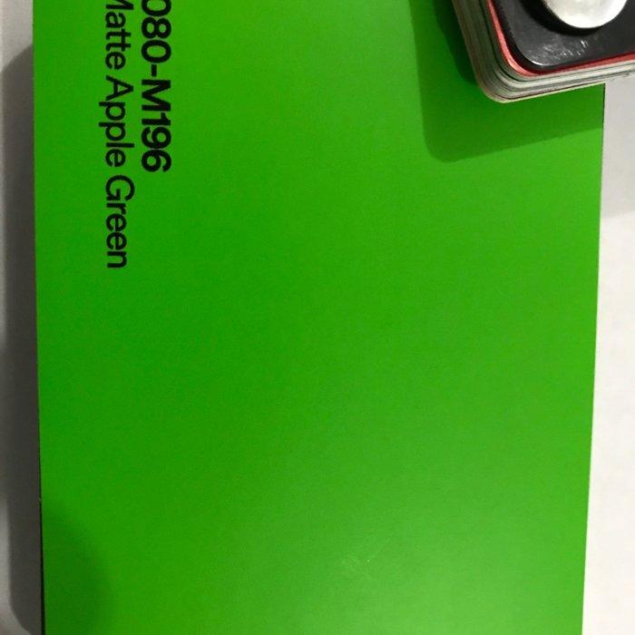3M 1080-M196 MATTE APPLE GREEN