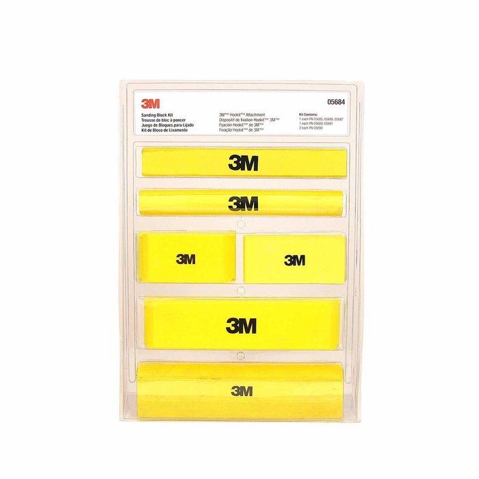 3M 5684 Kit de respaldos amarillos Hookit