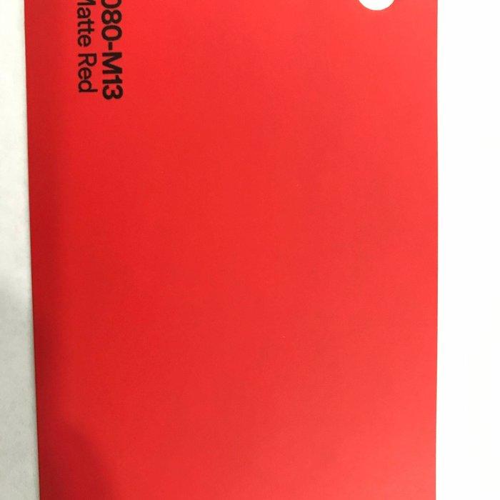 3M 1080-M13 MATTE RED