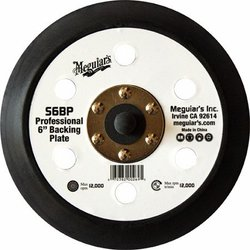 """S6BP PROFESSIONAL BACKING PLATE 6"""""""