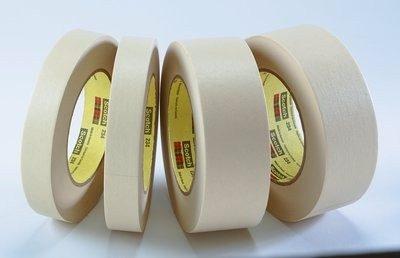 3M 234 Masking tape 48 mm x 55 m